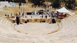 """Visite virtuelle de l'amphithéâtre romain """"Cillium"""" à Kasserine, inauguré pat le Ministre de la"""