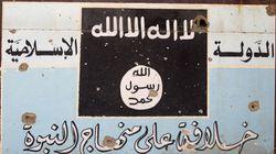 Το Ισλαμικό Κράτος σκότωσε τον 19χρονο δρούζο φοιτητή που είχε απαγάγει από τη