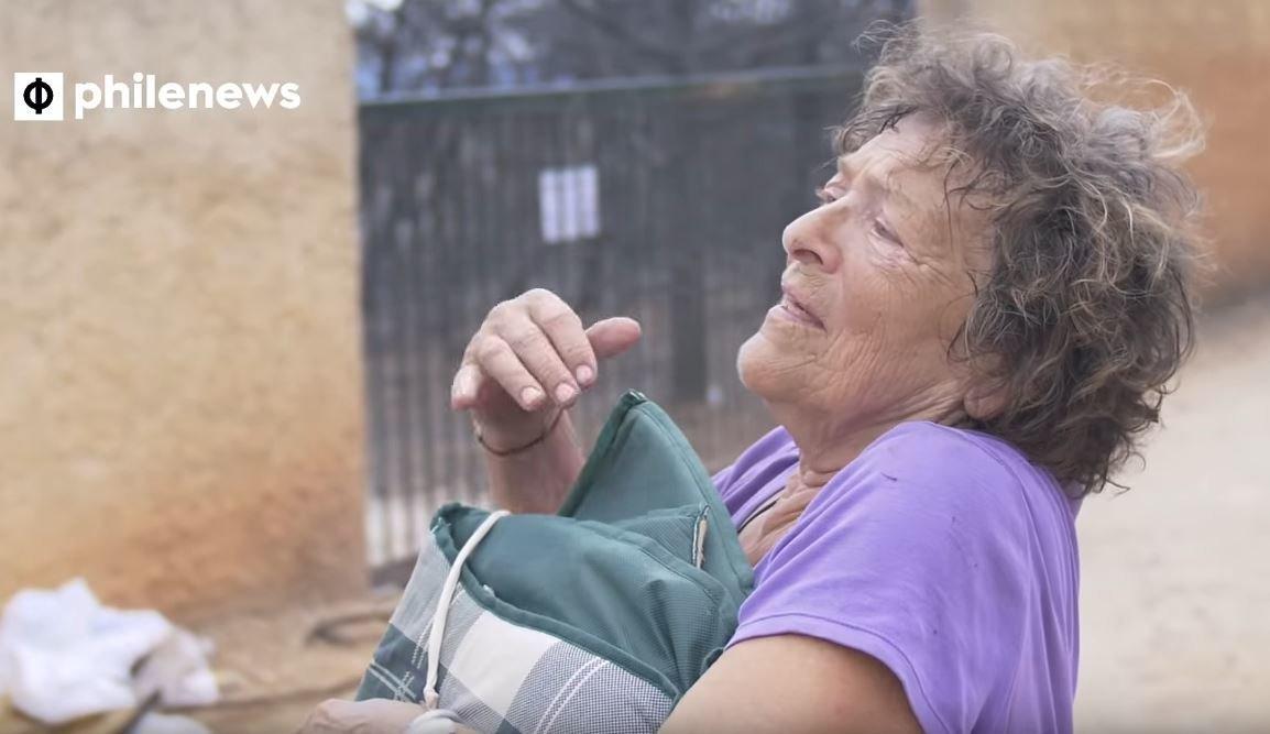 «Άργησαν...».Τι είπε για τους 26 νεκρούς η πεθερά του ιδιοκτήτη του οικοπέδου-παγίδα στο