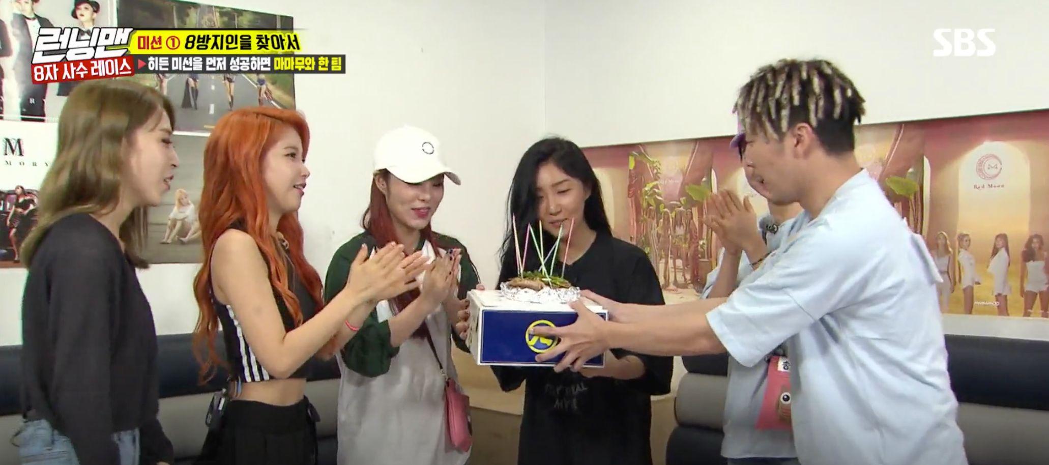 녹화 당일 생일 맞은 화사에게 '런닝맨' 멤버들이 선물한