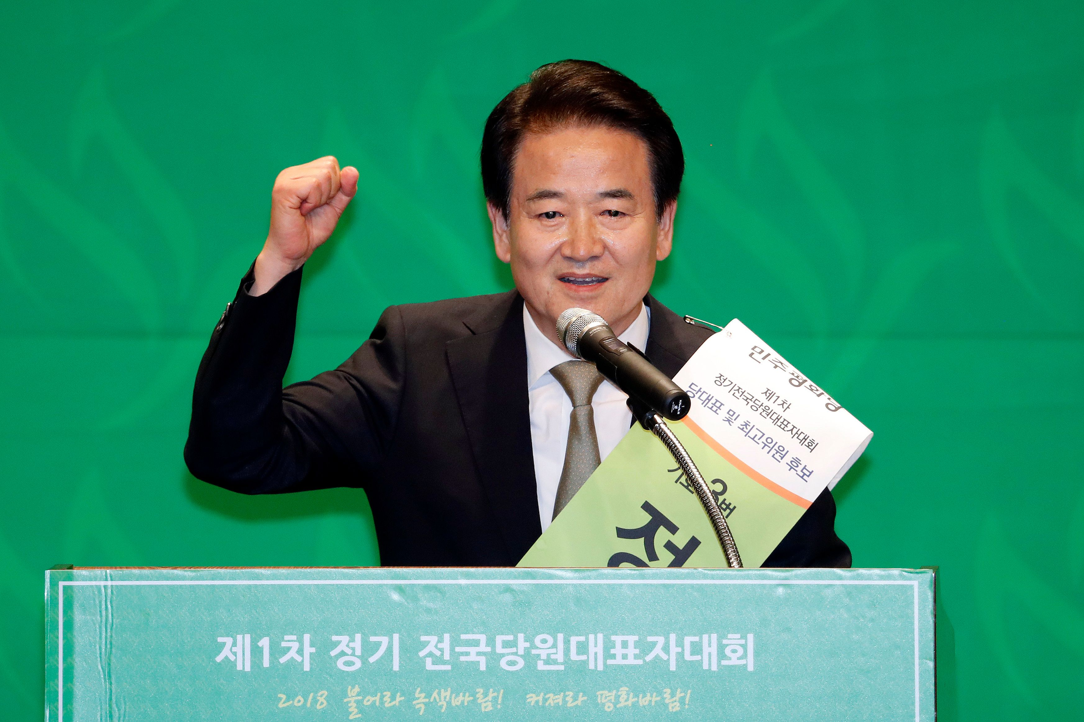 민주평화당 새 대표에 당선된 정동영이 밝힌