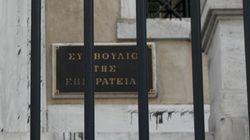 Το ΣτΕ έκρινε νόμιμο το διάταγμα για την επέκταση και βελτίωση της μαρίνας