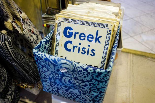 Η κρίση «μετά» την