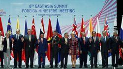 ARF 의장성명 : 북한의 '완전한 비핵화 약속 이행'을