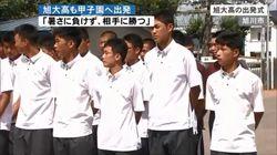 9년만에 고시엔을 밟은 일본의 고교 야구팀이 빡빡머리를 거부하는