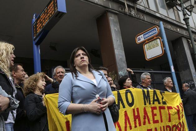 Κατέθεσε τη μήνυση η Κωνσταντοπούλου για τις πυρκαγιές στην Ανατολική