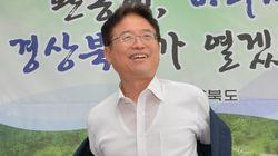 """""""결혼 안 하면 죄"""" 경북도지사가 '꼰대냐'는 비판에 한"""