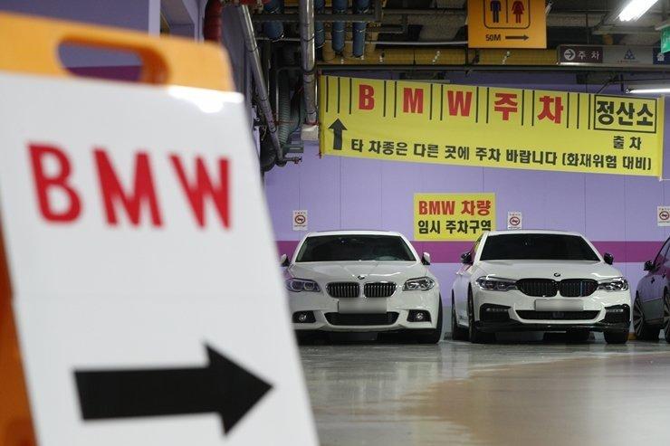 BMW가 리콜 대상 차량을 진단한 결과는 꽤 충격적이다
