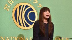 La femme d'un journaliste japonais otage en Syrie plaide pour sa