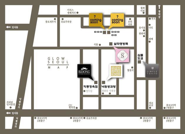 그림3. Glow Seoul의 운영매장들 (출처 : Glow Seoul