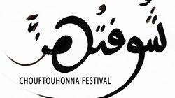 Festival Chouftouhonna: Toutes les nouveautés de cette quatrième