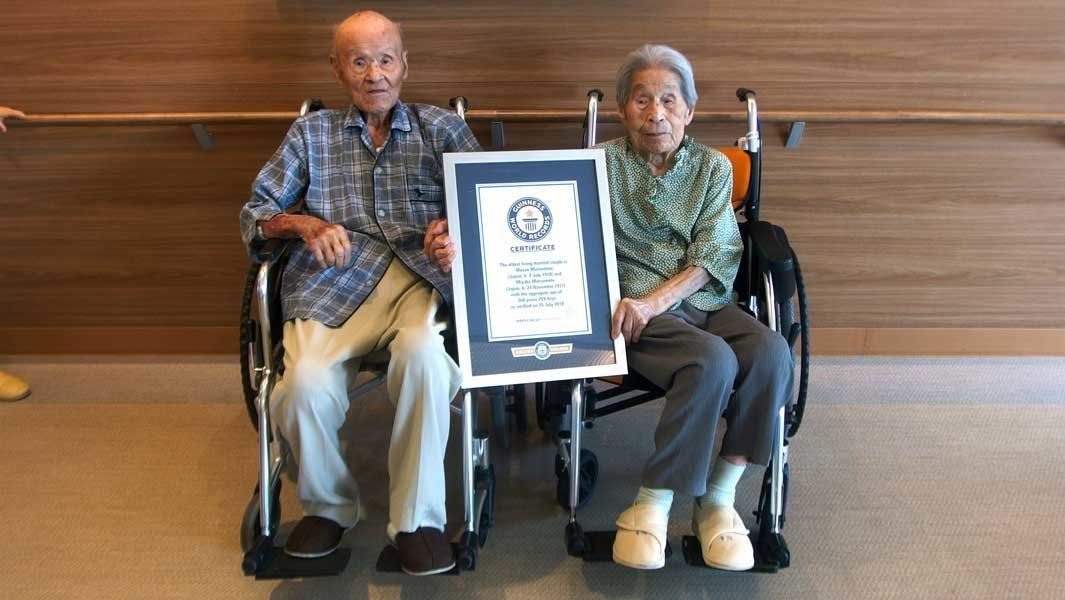 Masao Matsumoto, 108, married Miyako Sonoda, 100, on Oct. 20, 1937. The couple has just been given the Guinness World Record