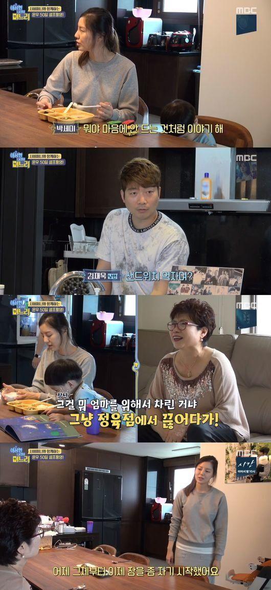 """김재욱♥박세미, '이상한나라의 며느리' 하차+폭로 """"악마의"""