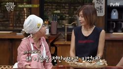 배우 황신혜 본명이 '황정만'인 이유