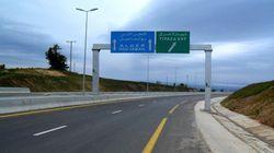 Tipasa: réception du projet de réalisation de 66 km de routes fin du 2e trimestre