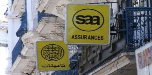 Assurances: Le bénéfice de la SAA a crû en 2017 malgré le recul de son chiffre