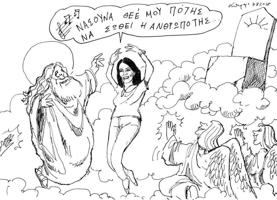 Ο Σταύρος Θεοδωράκης και ο Ανδρέας Πετρουλάκης αποχαιρετούν τη Ρίκα