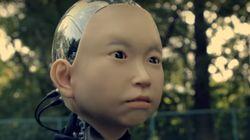 이 10살짜리 일본 로봇은 악몽을 꾸게 할