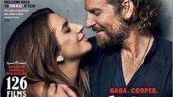 EW: Η Lady Gaga και ο Bradley Cooper μιλούν για την ξεχωριστή εμπειρία τους στο εξώφυλλο του «A Star Is Born»