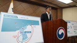 '북한 석탄 반입' 문재인정부가 유엔 제재 위반을