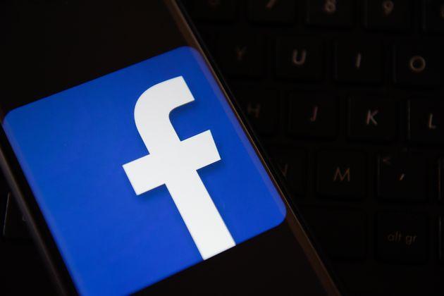 Facebook: Απαγορεύει την ανάρτηση οδηγιών για την κατασκευή πλαστικών όπλων με 3D εκτυπωτές, στον ιστότοπό