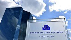 Η Ευρωπαϊκή Κεντρική Τράπεζα ανακοινώνει την ανάκληση του waiver για την