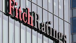 Αναβάθμιση της πιστοληπτικής ικανότητας της Ελλάδας από τον οίκο Fitch