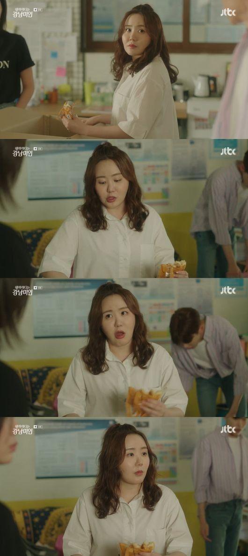 '내 아이디는 강남미인' 이예림, 이경규 딸 지웠다...연기