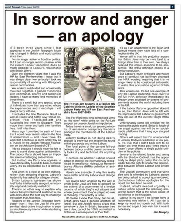 Jim Murphys full-page advert in the Jewish