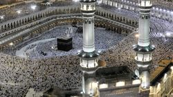 L'Aid El Adha sera célébré le mardi, 21 août, selon l'Arabie