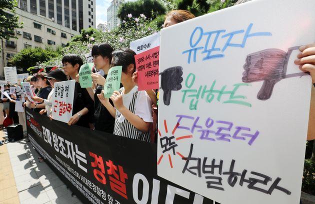 한국여성단체연합 회원들이 10일 오후 서울 서대문구 경찰청 앞에서 열린 경찰 파편수사 규탄 긴급 기자회견에서 피켓을 들고