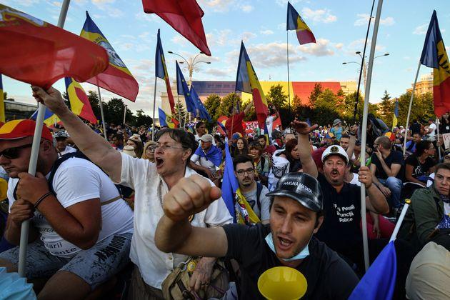 Διαδηλώσεις και συνθήματα για την ατιμώρητη διαφθορά στην