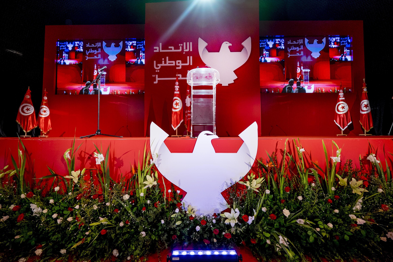 """L'UPL appelle à débat """"intellectuel et civilisationnel"""" sur le rapport de la"""