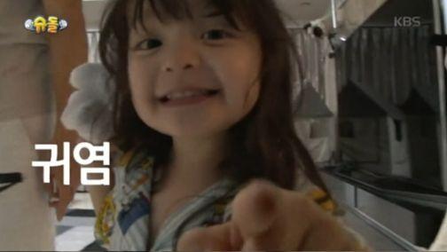 박주호의 딸 나은 양이 '슈퍼맨이 돌아왔다'에