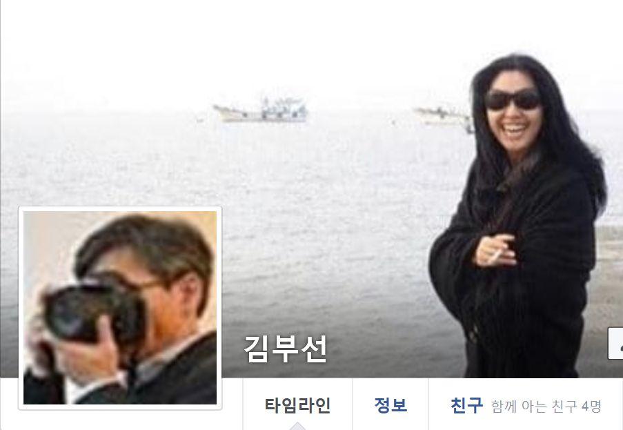 """김부선이 """"누구냐 넌""""이라며 올린 프로필 사진 속 남성의 정체"""