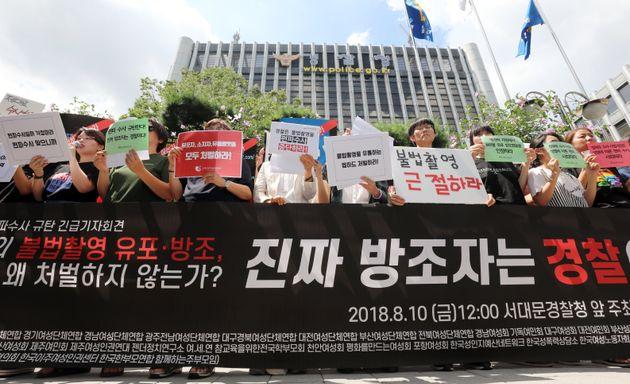 한국여성단체연합 회원들이 10일 오후 서울 서대문구 경찰청 앞에서 열린 경찰 편파수사 규탄 긴급 기자회견에서 피켓을 들고
