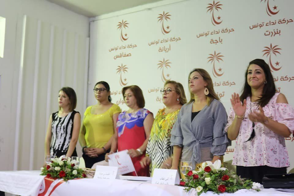 Nidaa Tounes apporte son soutien au rapport de la