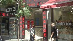 Fears Turkish Lira Crisis Will Hit