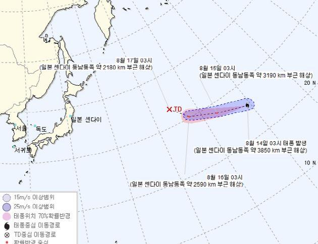 17호 태풍 헥터 발생? 알고보면 허리케인 헥터의