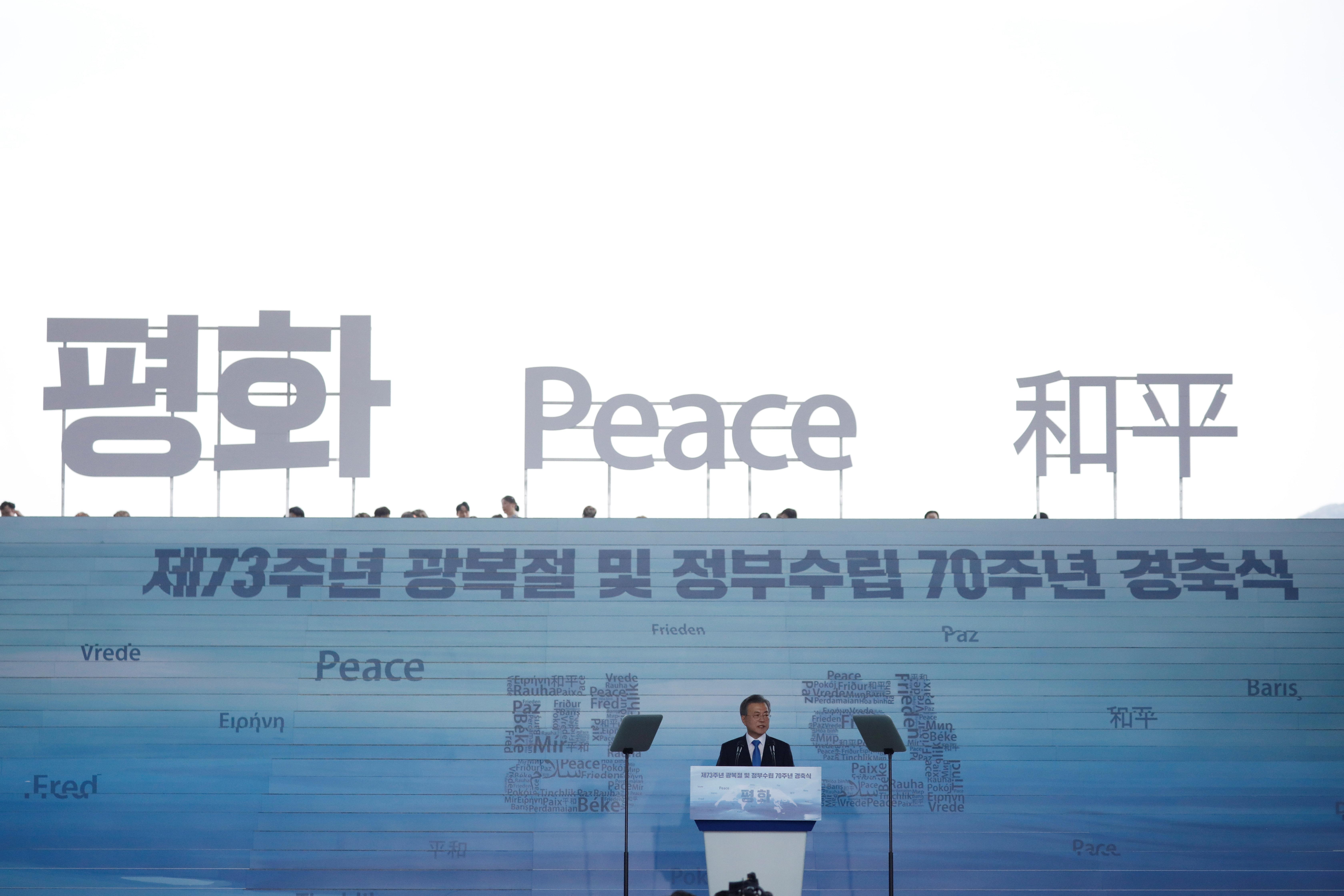 문재인 대통령이 언급한 '남북경협 경제효과' 보고서 내용은