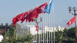 Le système des Nations-Unies en Tunisie salue l'initiative législative en matière d'égalité dans