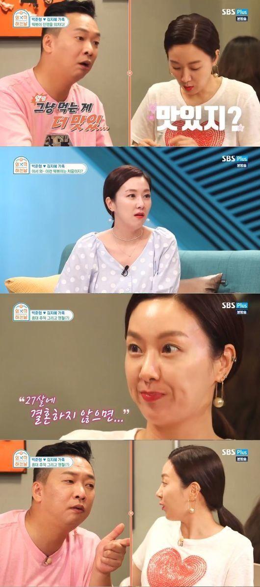 '외식하는날', 홍윤화X김지혜가 밝힌 사내커플의 장점과
