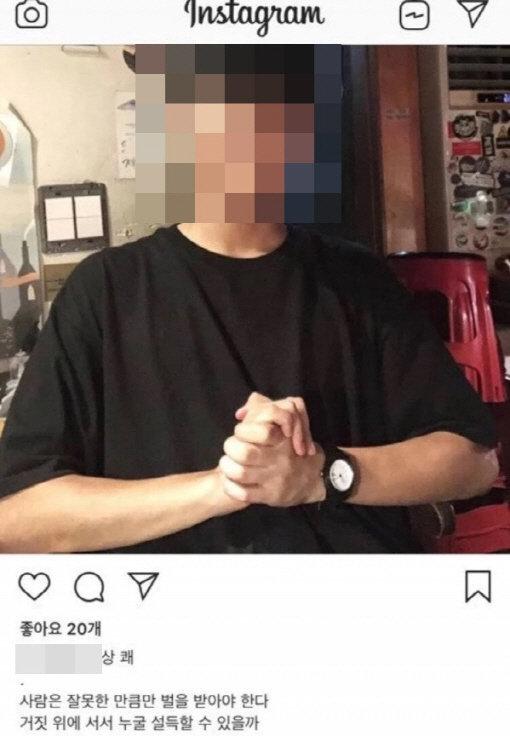 안희정 아들이 '무죄 선고' 직후 인스타에 올린 게시물이