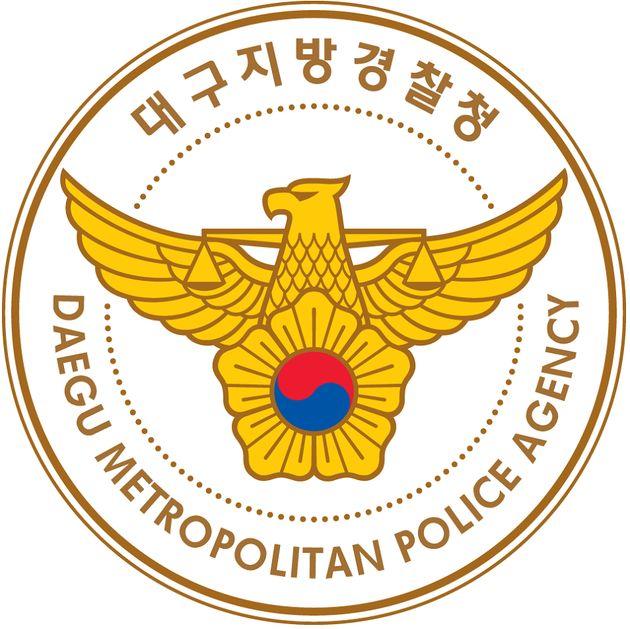 '유아인 경조증' 발언한 의사가 환자 성폭행 혐의로 검찰
