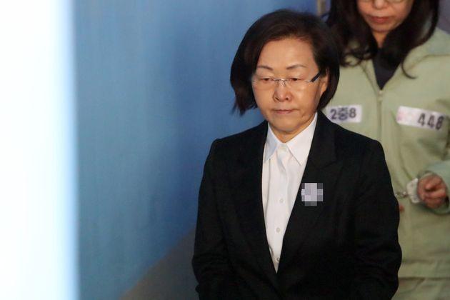 '공금 횡령' 신연희 전 강남구청장에게 1심 법원이