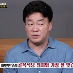 백종원의 골목식당이 인천 중구에서 협찬받은 2억원은 문제가