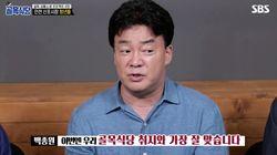 백종원의 골목식당이 인천 중구에서 협찬받은 2억원은 문제가 될까?
