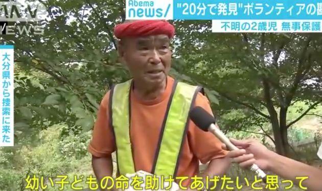 2살 아이를 구한 78세 할아버지 '슈퍼 자원봉사자'로 일본의 영웅이
