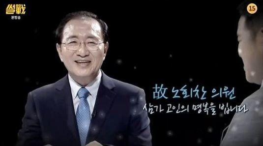 4주 만에 돌아온 '썰전' 출연진이 故 노회찬 의원을 추모하며 한