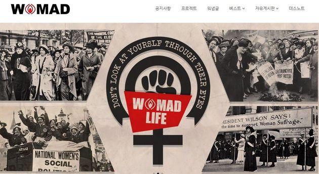 경찰 전방위 수사 중인 워마드에 또 '청와대 테러' '연세대 몰카' 글